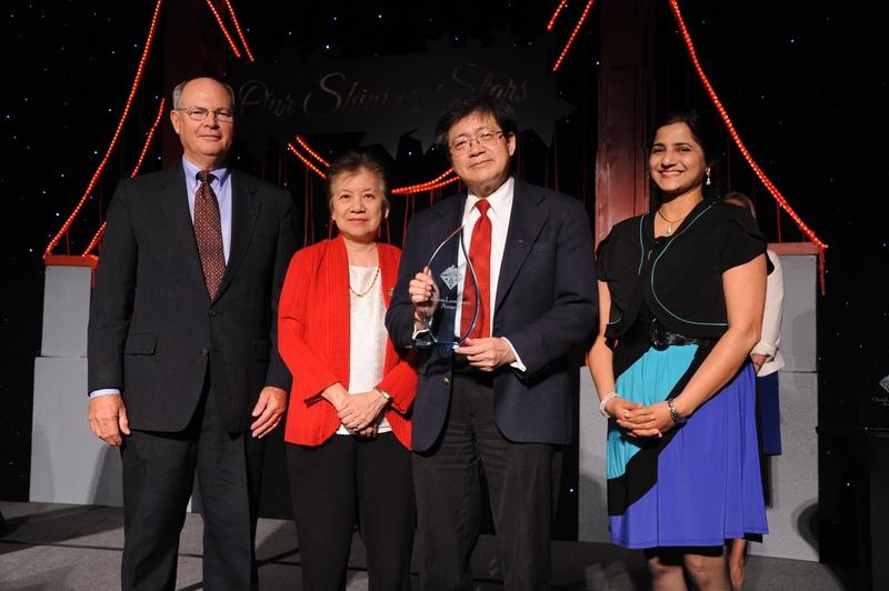 ChemLuminary Award